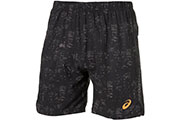 Short running Woven Short 7 M