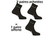 2 PAIRES ACHETEES + 1 OFFERTE Double Club grises