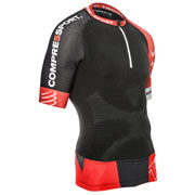 Maillot de compression Trail Running V2 Noir